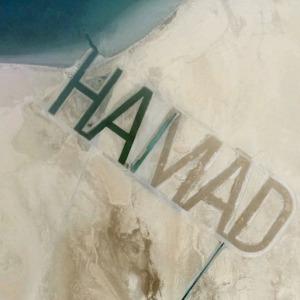 Ten Interesting Islands of Abu Dhabi| Al Futaisi Island