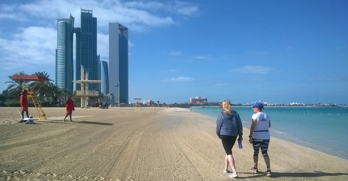 Abu Dhabi on a Dirham | Corniche Free Beach