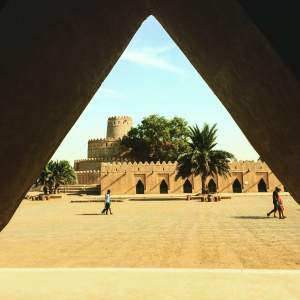Reasons to Visit Al Ain | Al Jahili Fort