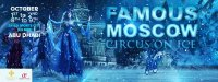 October 2015 | Moscow State Circus