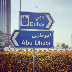 Moving to the UAE | Road Sign